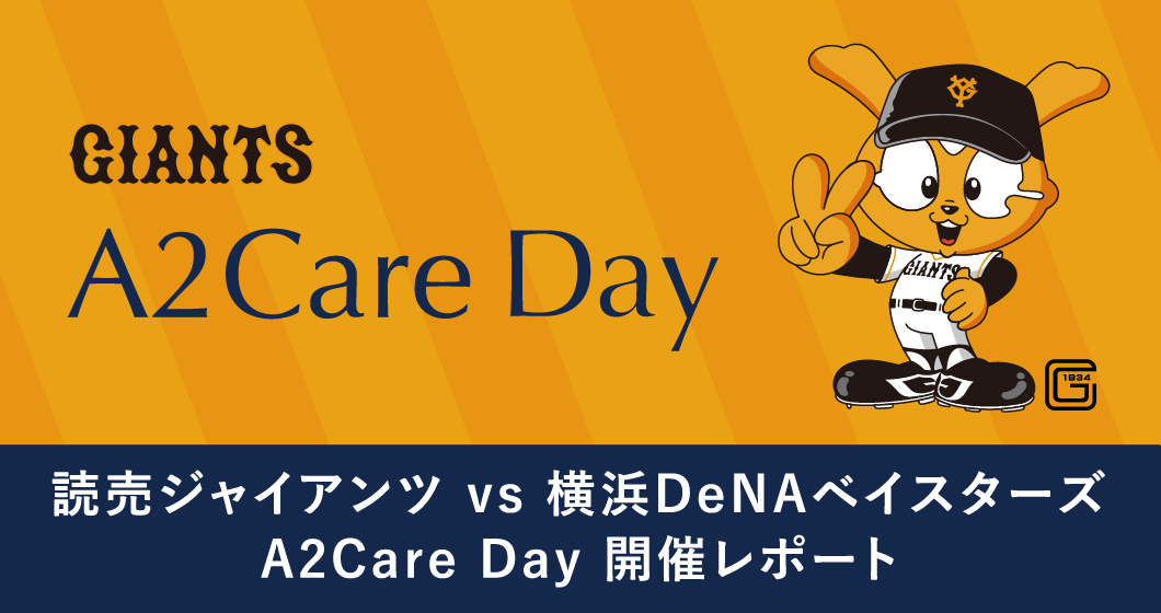 A2Care MATCH DAY REPORT